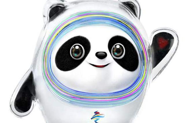 """从冰糖葫芦到宇航熊猫——北京冬奥会吉祥物""""冰墩墩""""的创作故事"""