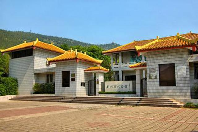 刘开渠纪念馆举办非遗主题社会教育活动