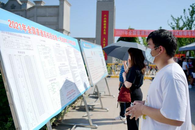 蚌埠市高考2万余名考生走进考场