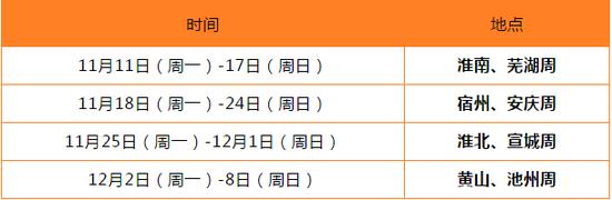 """池州旅游景�^""""免�M�_放周""""活�蛹�⒃俣�硪u"""
