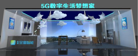 2021中国信息消费节将于6月24日在合肥开幕
