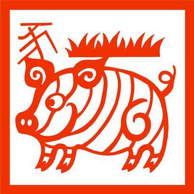 生肖猪一周大事预测