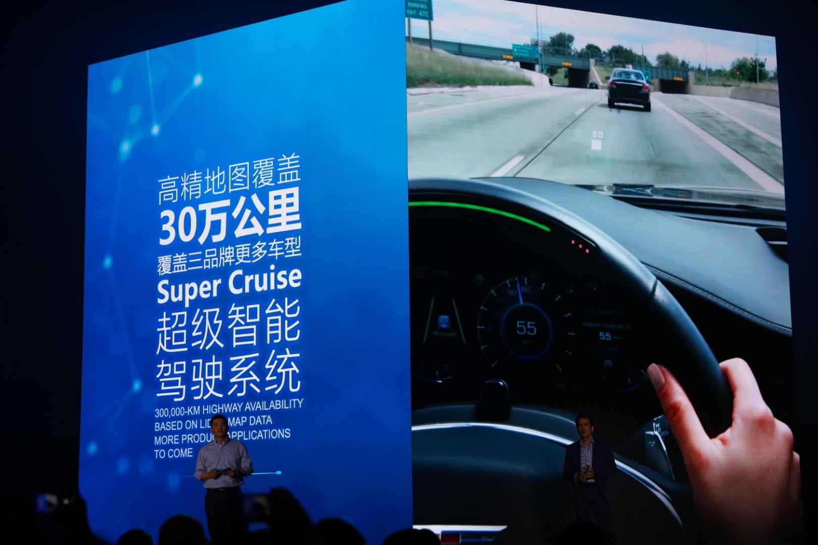 基于Ultium平台 上汽通用5年内将推10款新电动车