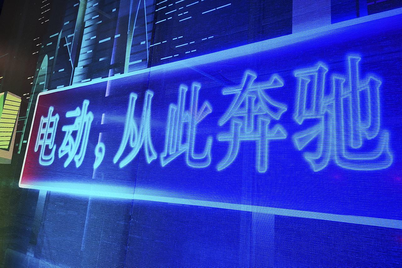 奔馳EQ品牌攜未來而來 北京奔馳EQC首亮