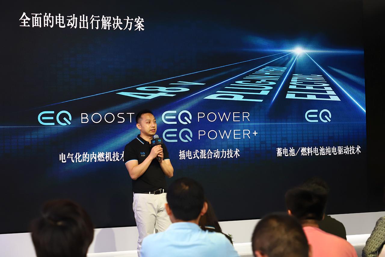 奔馳EQ品牌:奔馳EQC在北京首亮