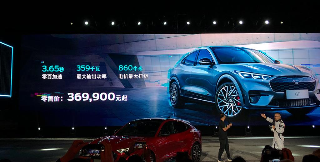 售价36.99万 Mustang Mach-E GT上市