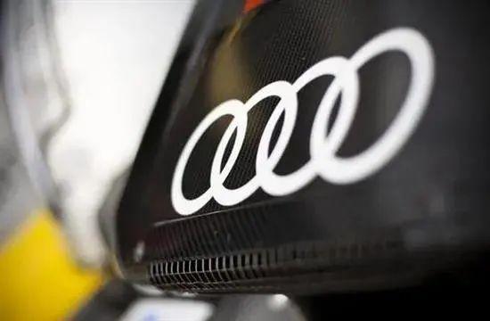 奥迪一汽新能源公司 高端车企又添新主力军