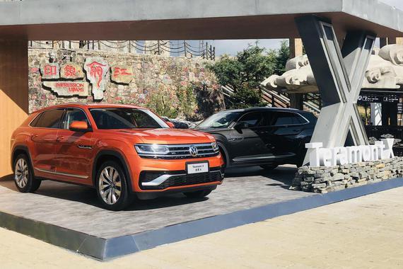 售价31.69-48.89万元 途昂X正式上市-新浪汽车