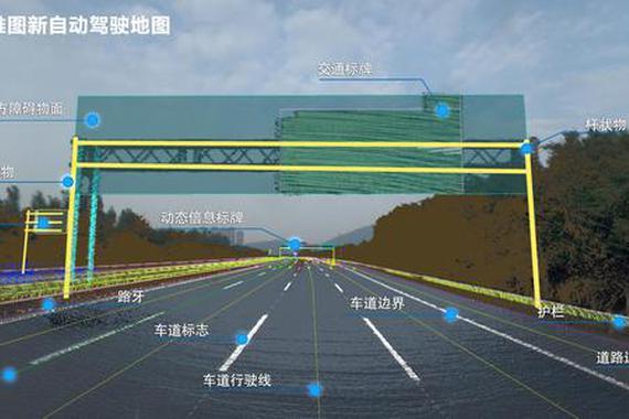 北京四维图新地图_宝马中国与四维图新开启高精度地图合作-新浪汽车