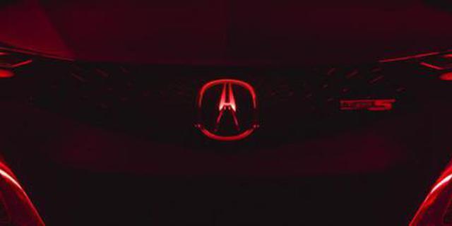 讴歌Type S Concept将于8月中旬亮相