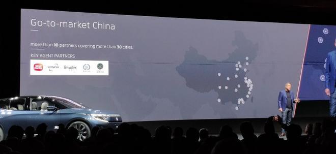 2020CES:拜腾M-Byte收获六万订单  2020年中国交付