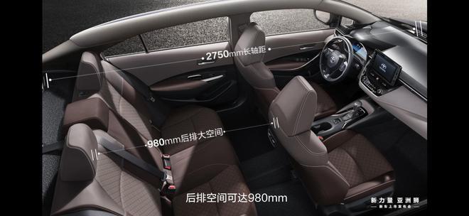 一汽丰田亚洲狮上市 售14.28-17.98万元