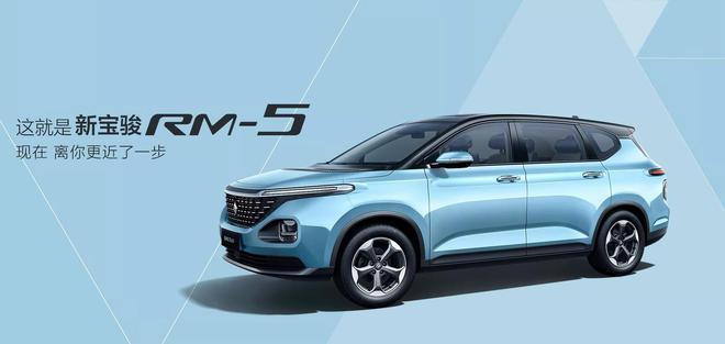 宝骏全新车型正式命名新宝骏RM-5 内饰曝光