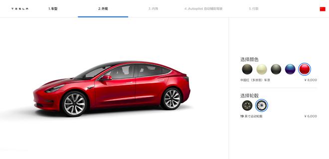 國產特斯拉Model 3售價下調 補貼后降至299050元