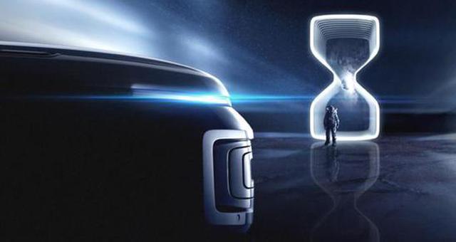 吉利SX12预告图正式发布