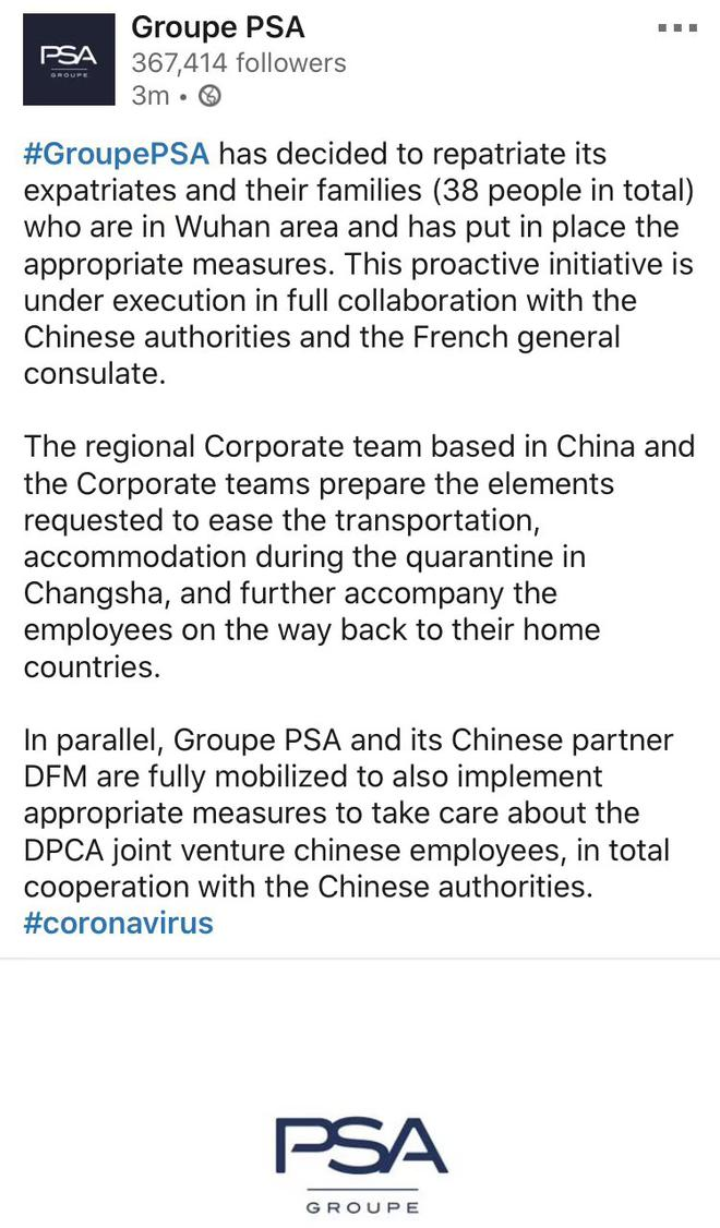 PSA集團調回在武漢工作的38名外籍人員及家屬