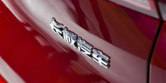 长城汽车新业务池逐渐涨水:新能源车占比5% 出口销量贡献6%