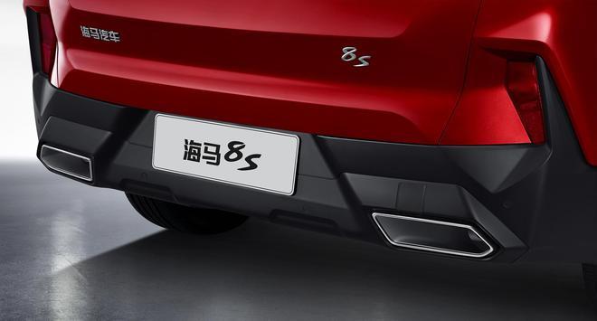 新车前瞻:性能控首选 海马8S七月初上市
