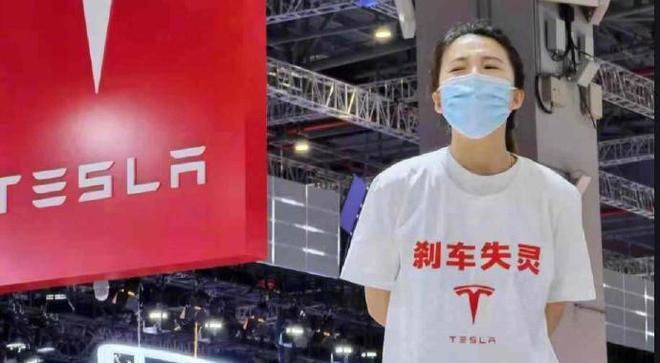 上海车展维权安阳车主起诉特斯拉 请求支付精神损害赔偿金5万元人民币