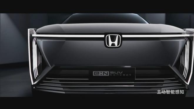 五款金沙app亮相 Honda中国电动化战略发布会