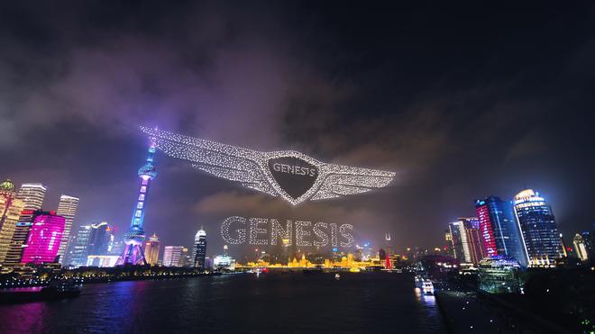 目标新一代豪华 高端汽车品牌捷尼赛斯正式登陆中国