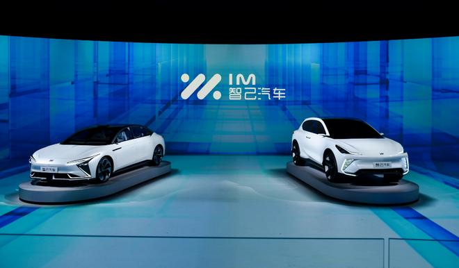 IM智己品牌三地发布 两款全新量产定型车首发亮相