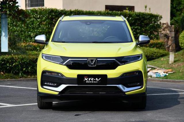 东风本田新款XR-V今日上市
