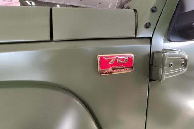 20.1949万起 北京BJ40/BJ80特别版上市