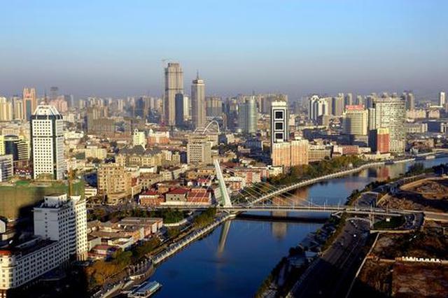 总规模200亿元 支持国资国企改革 天津国资高质量发展基金成立