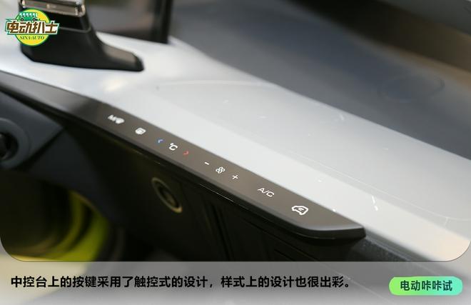 两座/迪士尼元素是亮点 实拍五菱NanoEV限定款