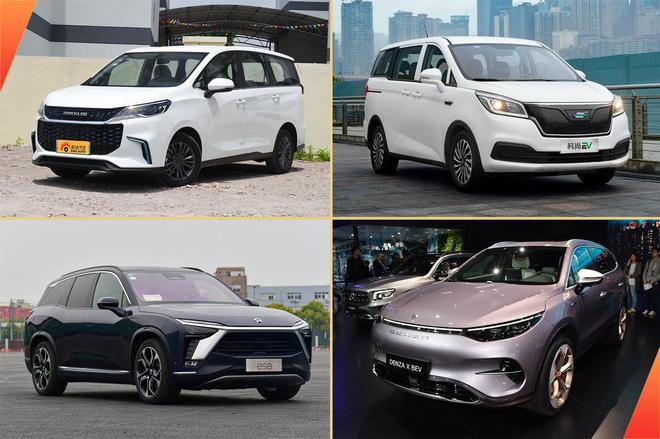 只有7座纯电动车才配得上2万无车家庭的幸运 新浪汽车