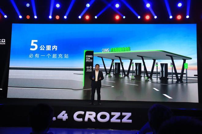 一汽-大众ID.4 CROZZ开启预售 补贴后售19.99-27.99万元