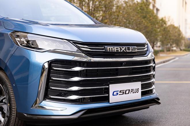前脸更大气 上汽大通MAXUS G50 PLUS外观官图发布