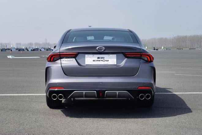 为年轻赋能 广汽传祺全新轿车正式定名为影豹