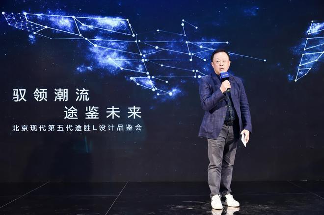 北京现代总经理崔东祐总结致辞