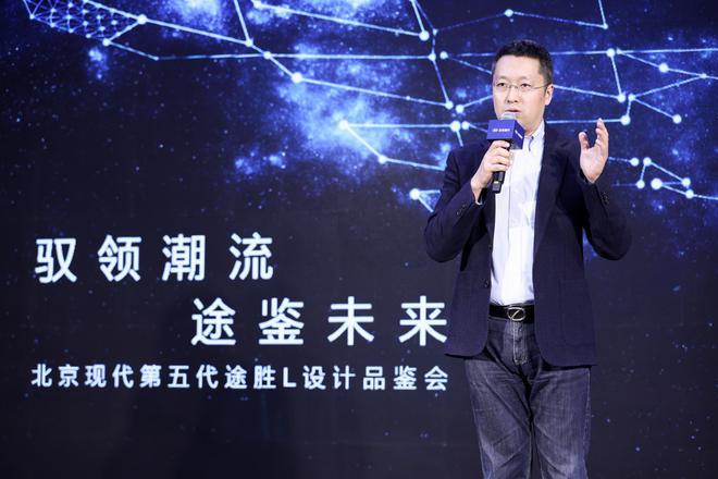 北京现代副总经理樊京涛开场致辞