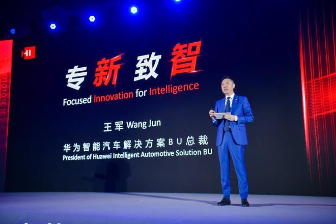 助力车企智能汽车 华为发布五大智能系统