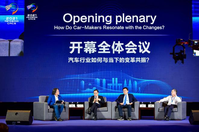 两天演讲仅6人提及燃油车 燃油车时代要结束了吗?