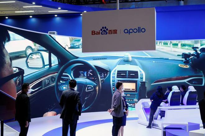 百度Apollo计划2023年向300万用户推出机器人出租车服务