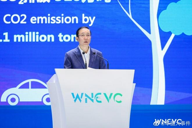 国家电网辛保安:开展V2G技术广泛应用 让电动车可以向电网反向送电