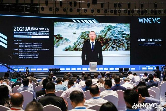辛国斌:新能源汽车整车成本依然偏高