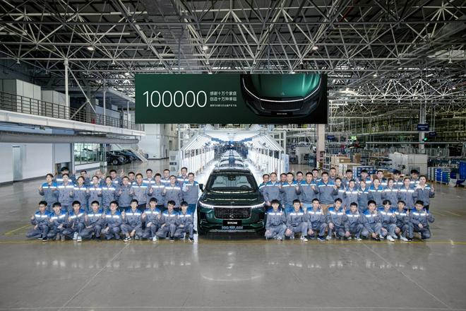 小目标达成 理想汽车第十万辆理想ONE正式下线