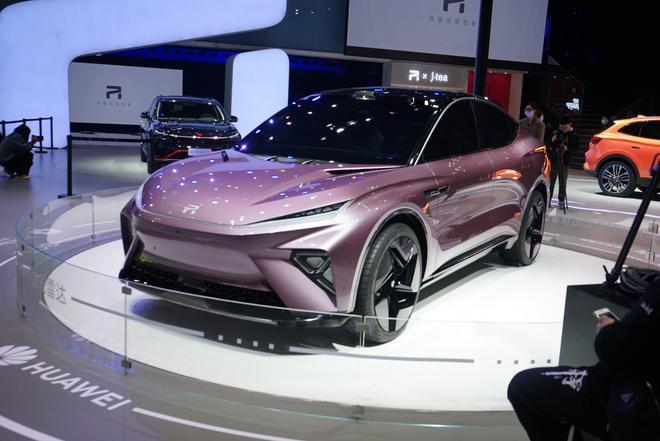 2021上海车展探馆:上汽R ES33概念车将亮相
