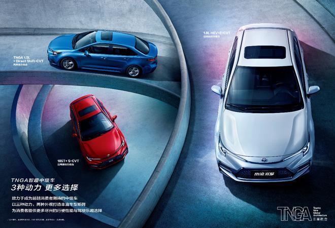 广汽丰田2021款雷凌新增车型 建议零售11.38万元起-WeCar-买车选车养车改装车就来WeCar
