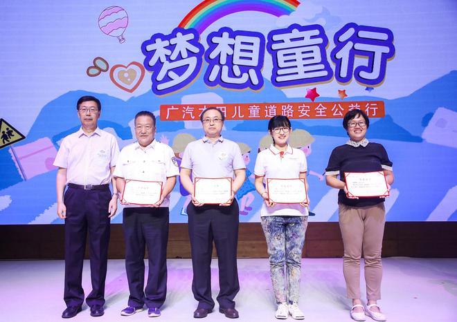 2019廣汽本田兒童道路安全公益行在京啟動