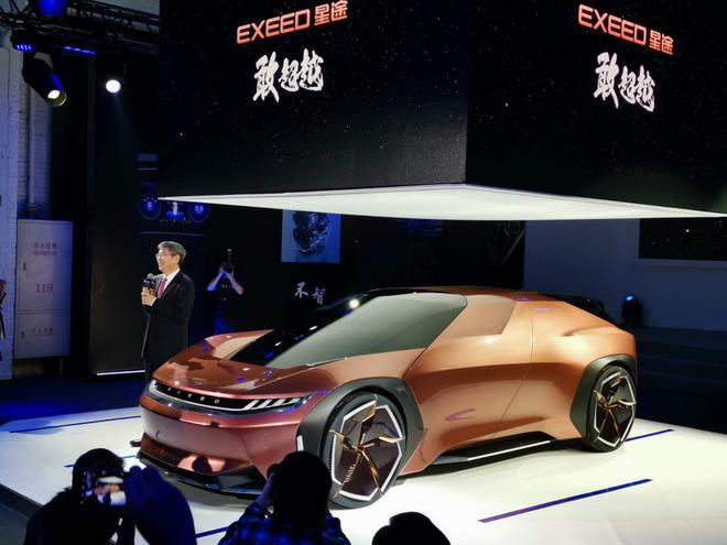 传递星途品牌未来造型设计 星途E-IUV概念车发布 棋牌游戏最靠谱app