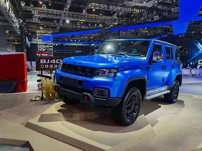 2021上海车展探馆:北京越野BJ40刀锋英雄版实车