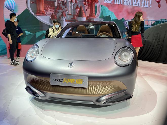 2021上海车展探馆:欧拉闪电猫亮相