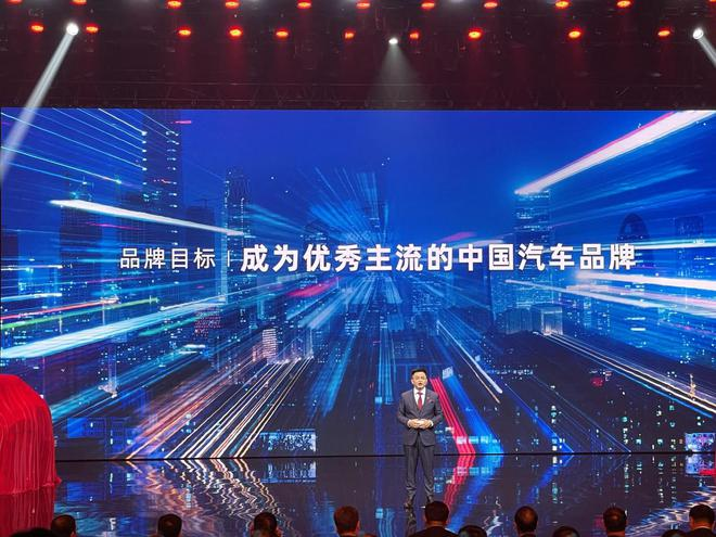 一汽奔腾发布全新品牌战略:到2030年产销30万辆 2025年产销60万辆