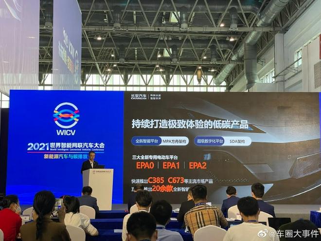 杨大勇:预计明年新能源汽车销量可能到400万